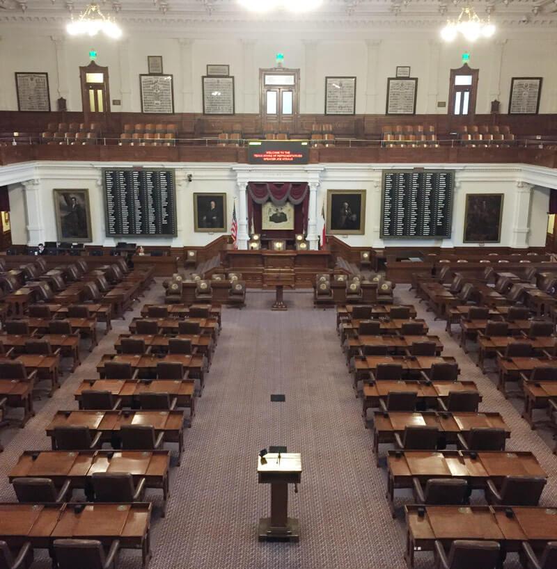 テキサス州庁舎の議会室
